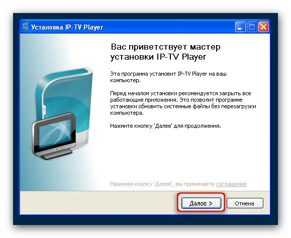 лдс луганск iptv плейлист